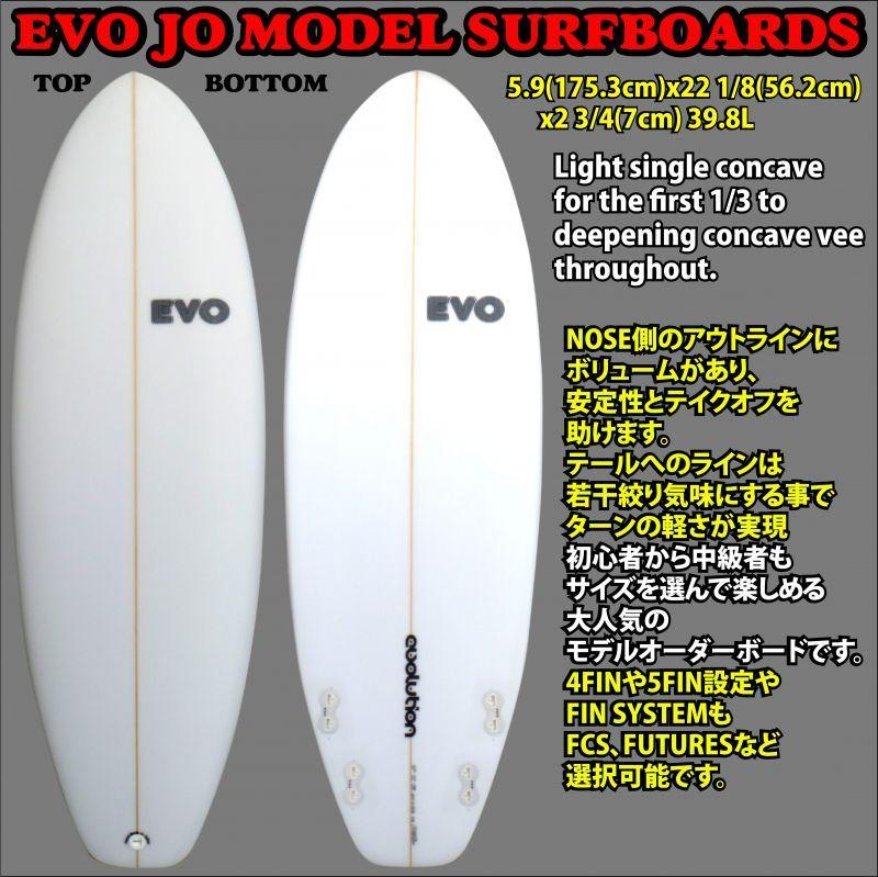 画像3: MP+JO MODEL 国産カスタムボード